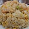 川崎の海老チャーハンの定番!まずは成喜へ! 成喜(川崎/海老チャーハン) 美味しい海老チャーハン食べ歩きブログ 第8食