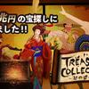 オンライン謎解き『TREASURE COLLECTION オンライン~和の国の秘宝~』の感想