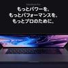 【新MacBook Pro発売】2018年版を買った一ヶ月後に2019年版MacBook Proが発表された