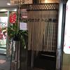 昭和生まれには融けこ込むほどに馴染む店 ∴ メシサカバ トム家