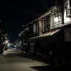 夜の奈良井宿をLoxiaで撮る。