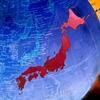 阪神淡路大震災を思い出した大阪の地震