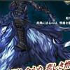 【ネタバレ注意!!】FGO1.5部に登場した『ライダー』の正体が判明!その名はロボ!…『狼王ロボ』って何?