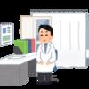 明日から医師国家試験。そして、都立高校の倍率、神奈川の動き