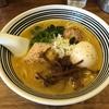 【今週のラーメン1763】 麺屋 すみす (東京・青山一丁目) 味玉水炊きらーめん