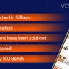 Vestarin ICO プレセール56%終了間近!90%売り切れ
