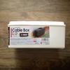 コンセントケーブルをまとめてスッキリ!100均で買ったケーブルボックスがジャストサイズでオススメ。