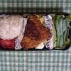 【男のダイエット弁当】糖質制限夫の今日2019年7月16日のお弁当。玄米、北海道のトマト、アジフライ、インゲンなど。