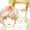 穏やかなラブストーリー、大人の恋愛を描いたおすすめの漫画