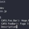 Unity Package Manager をコマンドラインから操作するための upm コマンドを作ってみました