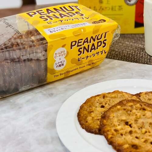 業務スーパーのピーナッツサブレ(PEANUT SNAPS)