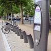 Vélib' パリの街は自転車で軽快に!②借りて乗る編