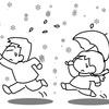 バイクつながりで新年会!!