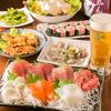 【オススメ5店】上大岡・杉田・新杉田・金沢文庫(神奈川)にある海鮮料理が人気のお店