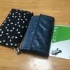 ついつい手に持ち愛でてしまう財布。手のひらサイズでこだわりの機能美、SITUS MINIMALIST WALLET
