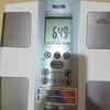 糖質制限ダイエット18週目の体型の変化(画像有)