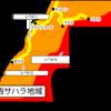 【危険情報】西サハラの危険情報【危険レベル継続】(※内容の更新)