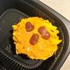 季節の味をサラダにする和惣菜のお店。池袋東武デパ地下の日本のさらだいとはんでかぼちゃのミートローフ&かぼちゃの和モンブランは秋限定!