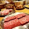 韓国焼肉:韓国の有名芸能人が手掛ける新大久保の焼肉店!なんといってもタレが美味い|韓国伝統焼肉 カンホドン白丁