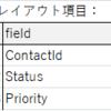 Salesforce: レイアウト項目一覧の取得Excelマクロでミニページレイアウトの表示を追加しました