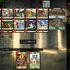 Dominion Online 対戦録 540