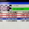 簡易走行レポ#140 竹川サーキット ~ナローのテスト結果はいかに!?~