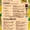 5月2日(火)Wailele MENU