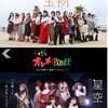 福岡オトメ歌劇団CD 5月12日リリース