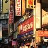 シンプソンズグッズ:東京池袋「スピンズ」