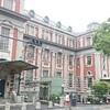 ホリエモン祭 in 大阪に行って新しい知識・経験をゲット!