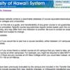 ハワイ大学に編入 他州大学からクレジット移行が可能かチェックできるサイト