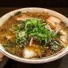 【今週のラーメン2211】麺や 京水 (東京・桜上水) らぁめん+チャーシュー
