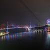 ハロン湾(Vịnh Hạ Long)~サンワールド・ハロン・コンプレックス編~