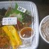 [19/02/07]軽食・喫茶「eVe(イヴ)」(市役所裏)の「名無し弁当(サバ竜田揚げ他)」スープ付 350円 #LocalGuides