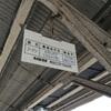 鳥栖駅(九州最古の駅の一つ)