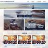 【ブログ】役員および大株主の情報申告義務