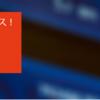【GEMFOREX】3月25日更新!!大チャンス!!入金不要で2万円の口座開設キャンペーン!!海外FX!!