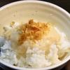 この粘り秋の味!滋味風味をストレートに味わう「山芋のとろろ丼」のレシピ