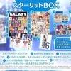 アニメイトにて【PS4】アイドルマスター スターリットシーズン スターリットBOX 予約受付中