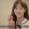 ウェブドラマ ATEEN にでてくるティントとは? 韓国でしか買えない流行りのコスメ