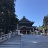 豊川稲荷さんへお参りに行ってきました!なお話です