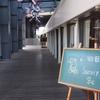 【高雄】サービス最高!「微熱山丘 SunnyHills」パイナップルケーキ歩き求めてアートも満喫!