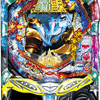 三洋物産「CR 聖闘士星矢-BEYOND THE LIMIT-」の筐体&情報