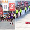 アモイ国際マラソン大会