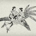 うきよのおはなし~江戸文学が崩し字と共に楽しく読めるブログ~