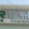 このブログでは錦糸町の魅力を伝えます