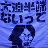 大迫半端ないって!!日本がコロンビアに歴史的勝利^^