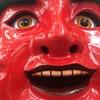 台湾フェス、タイ展、REDROOM