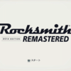 Rocksmith2014 REMASTERED