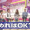 北川景子「大女優への道−5LDK」(その3)